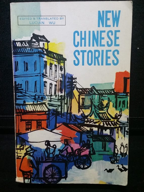New Chinese Stories: Twelve Short Stories By Contemporary Chinese Writers