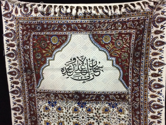 Hand block printed tapestry art, Islamic prayer mat , wall hanging , 45 inch long wall decor , middle eastern , cotton tablecloth