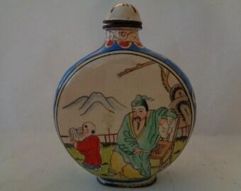 Chinese enamel snuff bottle