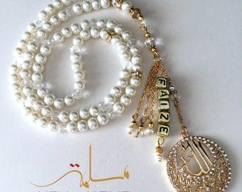 Pearl & crystal personalised tasbihs mibaha prayer beads
