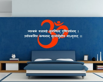 Hindu Prayer Wall Sticker Sanskrit Mantra Decal Aum Vinyl Spiritual Stencil Art Gift