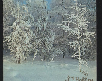 "Vintage postcard from USSR 70s ""Happy New Year"" - Russian winter forest (46)"