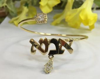 Personalized gold bracelet Name gold bracelet Custom bracelet Mom gold jewelry mom bracelet Name gold jewelry Bangle gold bracelet gift mom