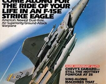 Popular Mechanics Magazine July 1992
