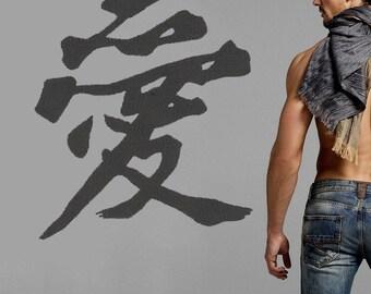 Love Kanji Chinese Fake Temporary Tattoo