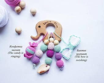 Breastfeeding, Nibbling, Handmade, Knitted toys, Wooden toys, Toys for babies, Juniper, Eco,Natural, Organic, Teether, Baby Rattle,Baby Gift