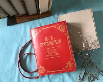 SALE Alexander Pushkin Leather Book Poetry Book Purse