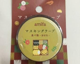 Original Japanese Sushi bento box washi