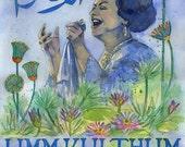 Umm Kulthum notecard set