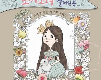 Bunny Girl   - Coloring Book