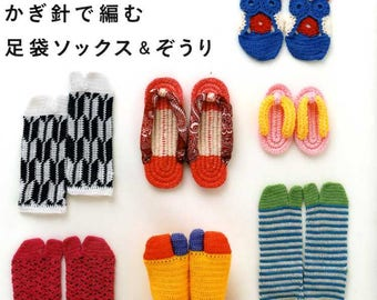 Easy Crochet Tabi Socks and Slippers - Japanese Craft Pattern Book