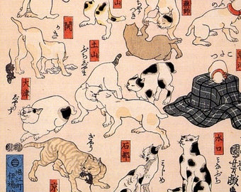 Retro Cats Fabric - Kuniyoshi'S Cats By Katielukas - Retro Cats Cotton Fabric By The Yard With Spoonflower