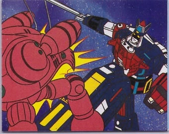 Very Rare 1982-83 Voltron & Armored Fleet Dairugger XV Japanese Card 45226