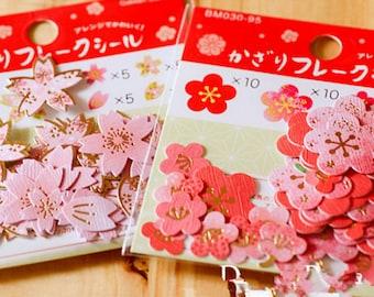 Sakura Flowers (FL-142)