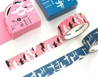 Japanese Washi Tape Masking Tape Scrapbooking Stickers Planner Stickers
