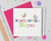 Cardiau Penblwydd Hapus, Happy Birthday Card -Birds
