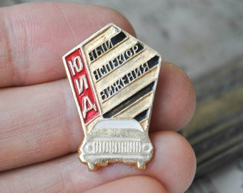 "Vintage Soviet Russian badge,pin.""Young traffic inspector"""