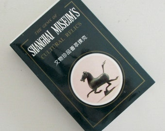 Shanghai Museum's Gems of Cultural Relics Playing Cards