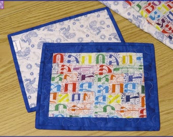 Quilted Judaica Mug Rug Candle Mat Aleph Bet 539