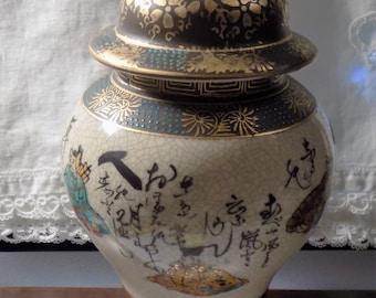 Antique Japanese Ginger Jar Super Fine