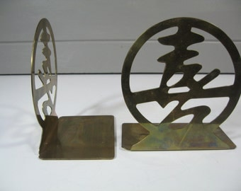 Asian/Chinese Brass Bookends, Chinoiserie, Brass Bookends