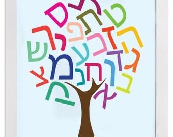 Hebrew Alphabet Tree Art Print