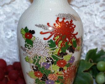 "Interpur Japan Ceramic Floral Hand Painted 6"" Vase W/ Gold Rim"