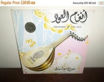 Save 30% Today Vintage 1975 Vinyl LP Record Melodies of the OUD Near Mint Condition 4150