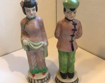 Vintage Mid-century Made in Japan Figurines of Japanese Couple
