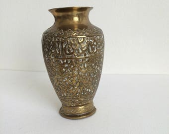 Lovely Solid Brass Decorative Vase