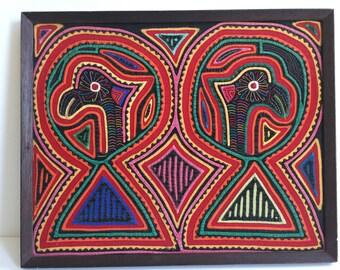 MOLA Framed Jungle Birds Kuna Indian Panama Ethnic Craft Red Pink Green Blue Yellow Black