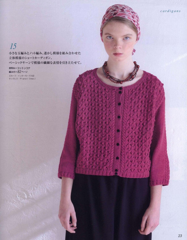 Nice European Knitting Patterns Gift - Easy Scarf Knitting Patterns ...