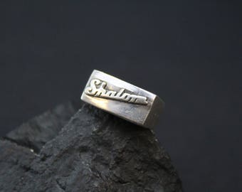 Sterling Silver Shalom Ring, Hebrew Jewelry, Sterling Silver Quote Ring, Shalom Text Jewelry, Sterling Shalom Quote Ring
