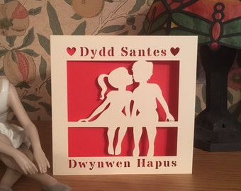 Papercut - Dydd Santes Dwynwen Hapus - Happy Saint Dwynwen's Day - Welsh Card - Heart