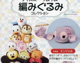 "Amigurumi Kit Angel,""Disney Tsum Tsum Amigurumi Collection vol.33 Angel"""