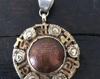 Vintage Tibet Bhutan 10 Chhertum Coin Pendant / Silver & Copper / Necklace /