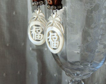 Vintage Chinese Carved Mother of Pearl Fu Good Luck Symbol Assemblage Earrings Prayer Beads