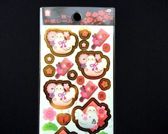 2017 Stickers - New Year Stickers -  Year of the Rooster Stickers - Chiyogami Stickers - Japanese Stickers - Plum Blossom Stickers  (S43)