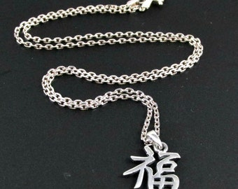 Sterling Silver Asian Character Pendant, Asian Necklace, Chinese Letter Pendant, Silver Asian Character Necklace, Oriental Pendant