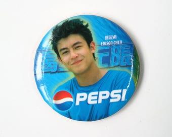 Edison Chen PEPSI pin