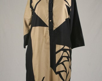 1970s Tunic Penthouse Gallery by Catherine Ogust.