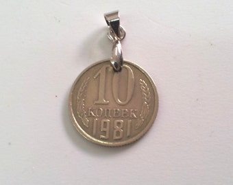 Vintage Russian Coin Pendant, Genuine 10 kopecks 1981 coin. Russia. Coat of arms,  37th birthday, 76th Anniversary. art 338