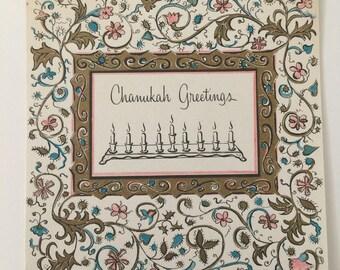 Chanukah Greetings - Unused Vintage 1950s Hallmark Card, Hanukkah
