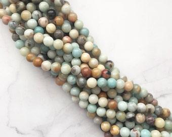 10MM AMAZONITE ROUND Beads / gemstone