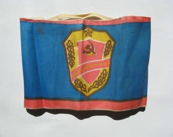 USSR RARE Original DND Arm  Band Voluntary  Security Communist Militaria