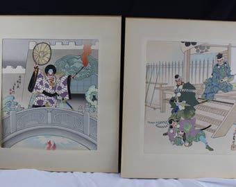 Japanese Woodblock Prints Sadanobu III published by Uchida circa 1960