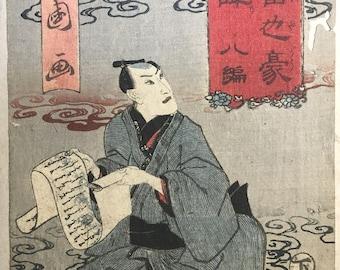Japanese original Ukiyo-e Woodblock print, Toyokuni, Edo-period.