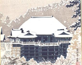 Japanese Ukiyoe, Original Sosaku Hanga, vintage, Tokuriki Tomikichiro. Kiyomizu-dera Temple.