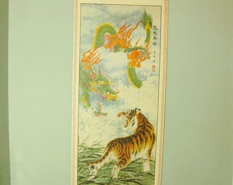 Vintage Bamboo Picture Scroll Dragon and Tiger