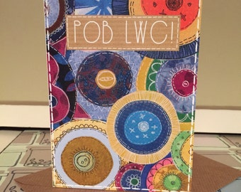 Carden Patrwm Pob Lwc A6 - Welsh Patterened Good Luck Card A6